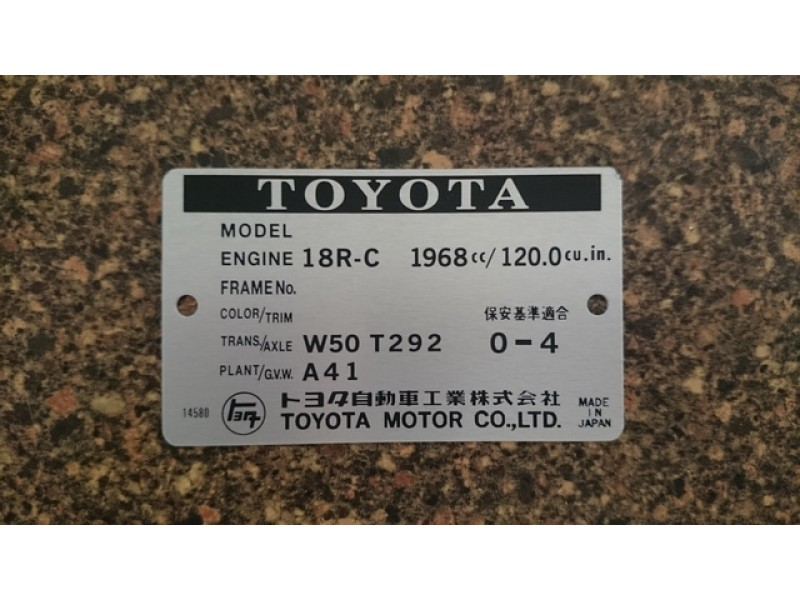 Celica build plate 1970 to 1977 - Toyota Heritage